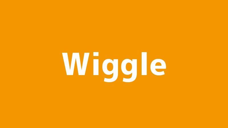 Wiggle(ウィグル)