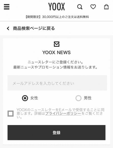 YOOX NEWS